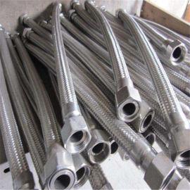 厂家生产 耐温定型金属软管 法兰软管 服务优良