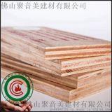 如何选购阻燃多层板/环保等级/阻燃性能/建筑装饰板