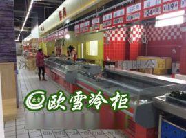 江西台式鲜肉冷藏展示柜2.5米的大概需要多少钱