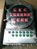 機修房遠程防爆配電箱