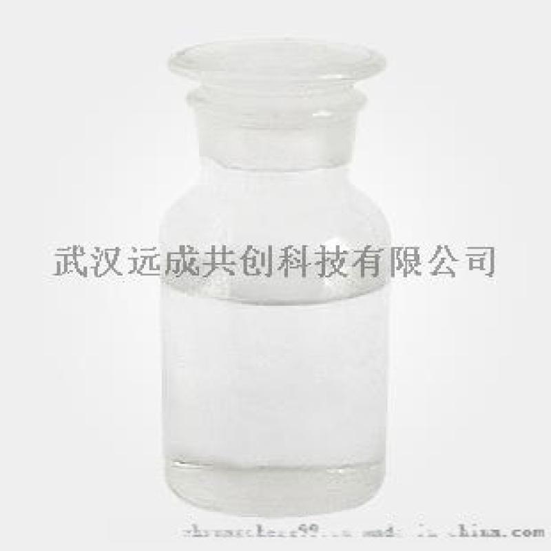 电镀工业催化剂|氟**亚锡广东
