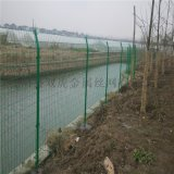 陕西养殖围网 双边丝护栏网 养鸡围栏