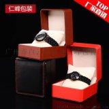 厂家新款现货翻盖手表包装盒pu 翻盖皮革手表盒子