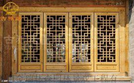 德阳仿古门窗厂家,实木花格雕花门窗定做厂家