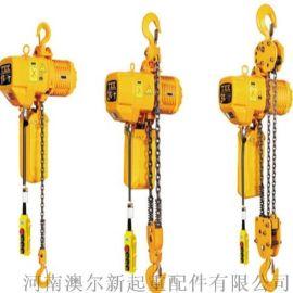 环链电动葫芦 0.5T-10T环链葫芦 型号齐全