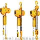 環鏈電動葫蘆 0.5T-10T環鏈葫蘆 型號齊全
