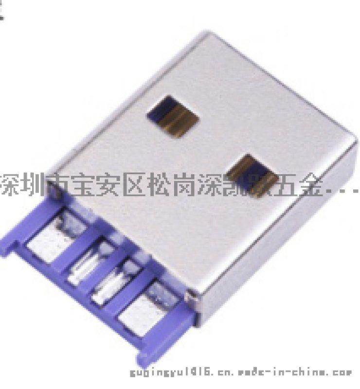 A公大電流閃充4P焊線一體式紫色過5A電流