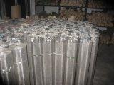 S32168不锈钢丝网 方孔筛网 化工厂过滤网