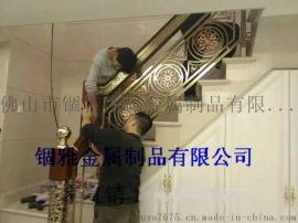 铝雕红古铜护栏 仿古铜楼梯扶手