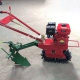 链轨式手扶开沟翻地机,小型履带施肥播种机