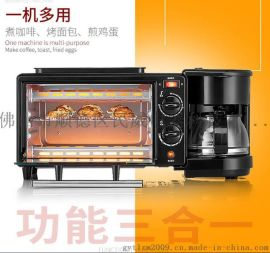 工廠直銷家用三合一早餐機,多功能多士爐一件代發