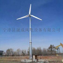 晟成30千瓦大功率风力发电机发电稳定