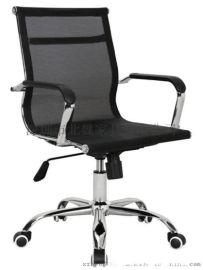 电脑椅办公网椅*电脑椅十大品牌*性价比高办公电脑椅