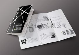 西安手提袋印刷厂家-西安白卡纸包装盒哪家便宜-联惠