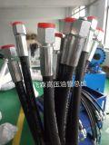 高压油管液压油管挖机油管胶管橡胶管钢丝编织软管总成