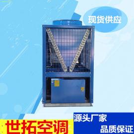 5P/6P/8P空气能热泵厂家报价