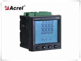 安科瑞APM801高精度全电量型网络电力仪表