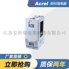 AZCL 电力电容器 电容补偿装置串抗