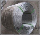 山体防护钢丝绳防护 四川贝曼1防护 2防护