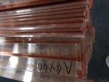 铜排现货 伸缩节 软连接 T2 包塑铜排 可定做