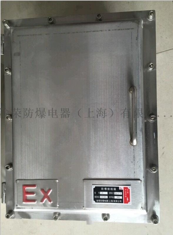 酒泉防爆不锈钢接线箱