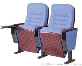 KZJJ001礼堂椅*连排课桌椅*剧院椅