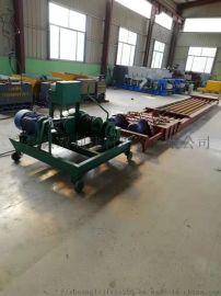预应力楼板机生产线 混凝土内振式楼板机 拉膜机