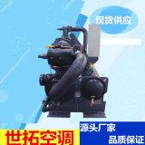 10螺杆式家用水源热泵机组厂家报价