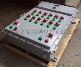 防爆仪表箱/防爆温控箱/防爆动力配电箱