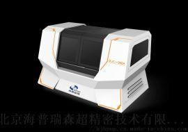**曲面模具制造DJC-350A超精密单点金刚石