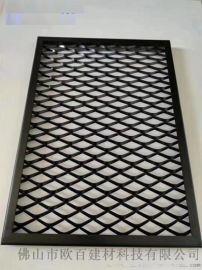 2.0mm拉伸网板 密拼式铝板网生产商