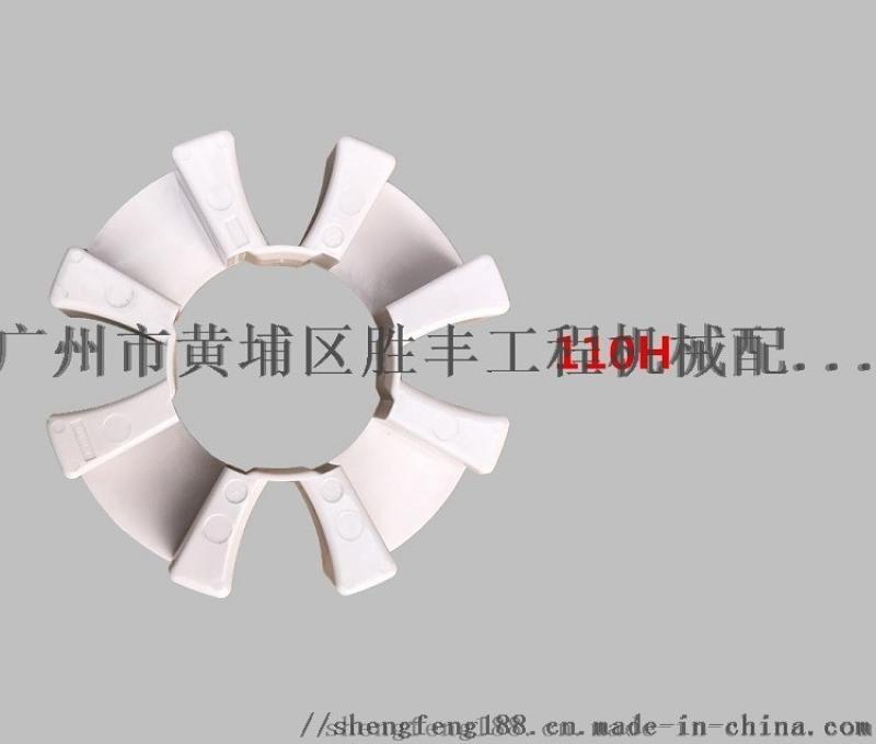 供应挖掘机配件 连接胶总成 减震器 铝块