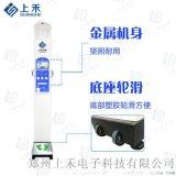 医用身高体重测量仪 超声波身高体重体脂测量一体机
