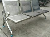 不鏽鋼機場等候椅、不鏽鋼機場椅、不鏽鋼排椅