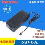 58V6A电源适配器 桌面式大功率开关电源厂家直销