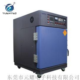 真空干燥YPOZ 深圳真空干燥 医用真空干燥箱