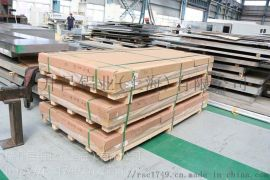 进口韩铝6061哪里卖,哪里便宜