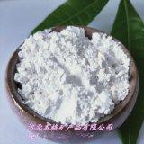 本格煅烧800-3000目贝壳粉 环保涂料用贝壳粉