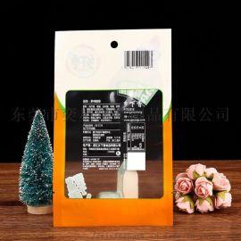 供应印刷真空袋 东莞广州  食品真空袋
