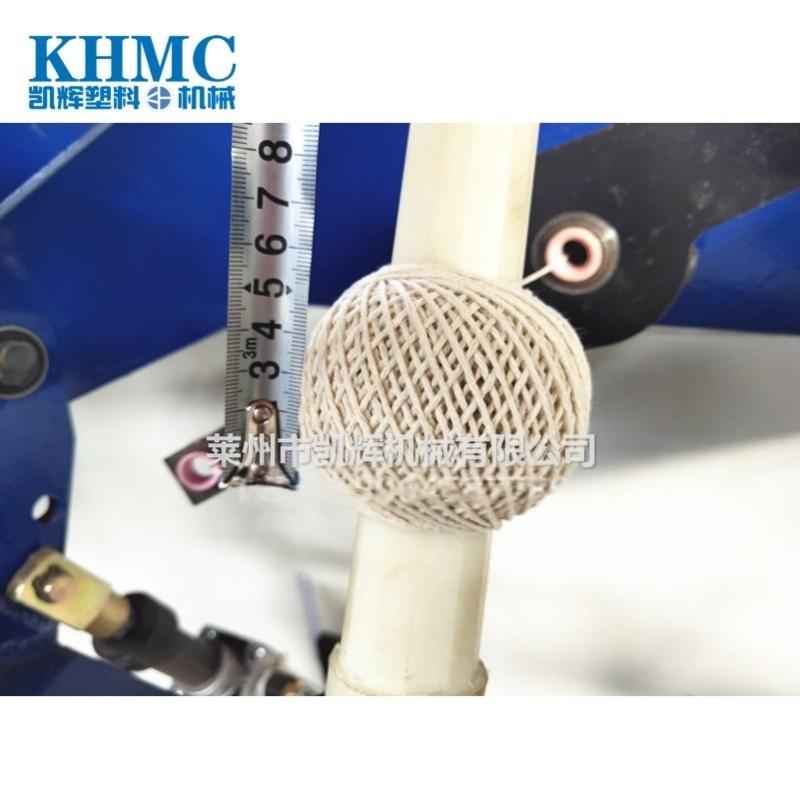 塑料繩打球機 自動線繩打球機 打球繞球打團機