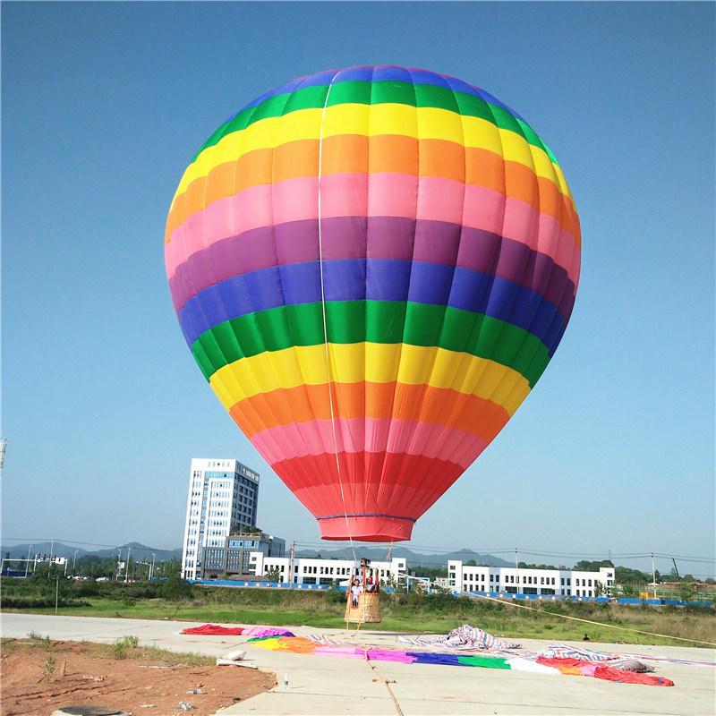 熱氣球廠家 載人熱氣球 自由飛行俱樂部五人熱氣球