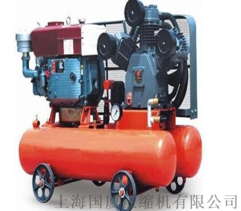 400升流量__船用高压空气压缩机