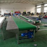 流水线输送带自动化生产线物流爬坡线