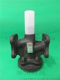 国产阀门VVF53.15两通法兰蒸汽阀门