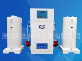 饮用水消毒设备/全自动二氧化氯发生器