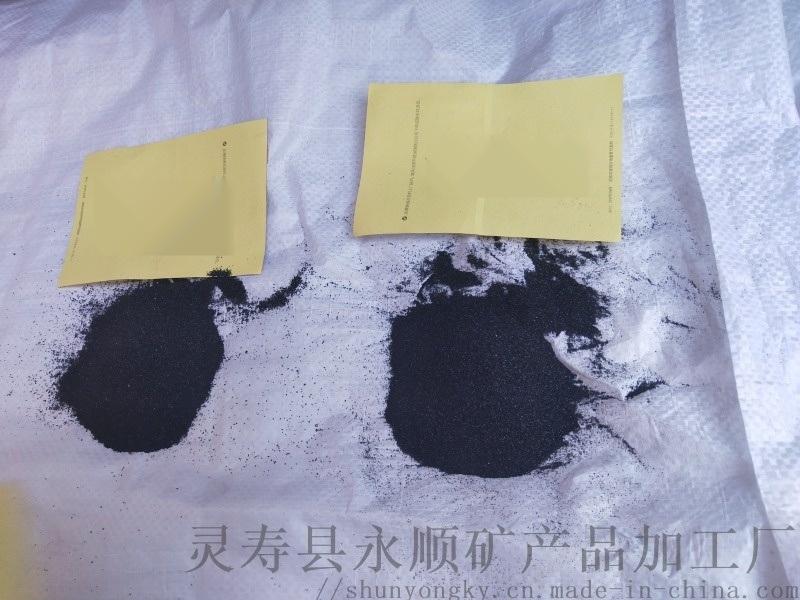 天津直销永顺抗腐蚀抗氧化黑沙子