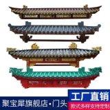 东阳木雕中式仿古实木屋檐门头