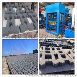 供应免烧水泥砖机设备 全自动河道连锁工字护坡砖机