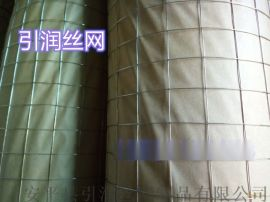 电焊网厂家 抹墙电焊网 建筑电焊网 防裂网现货