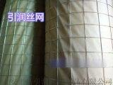 電焊網廠家 抹牆電焊網 建築電焊網 防裂網現貨